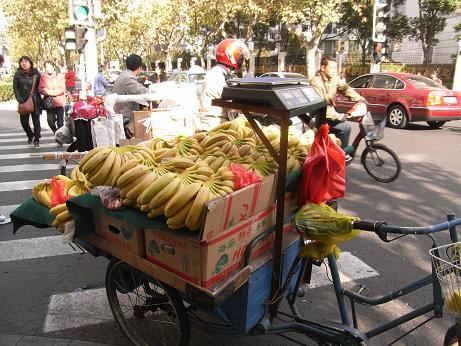 ブ・バナナ売り.JPG
