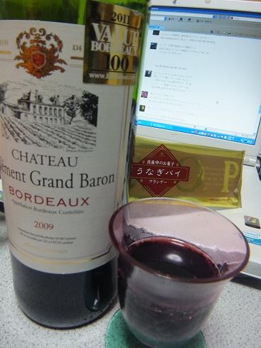 ブ・ワイン.JPG