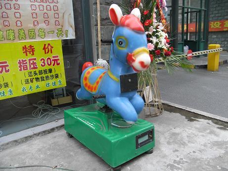 ブ・電馬 青い馬.JPG