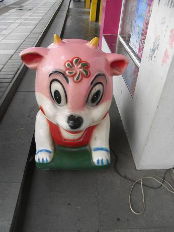 ブ・電馬 ピンう鹿?.JPG