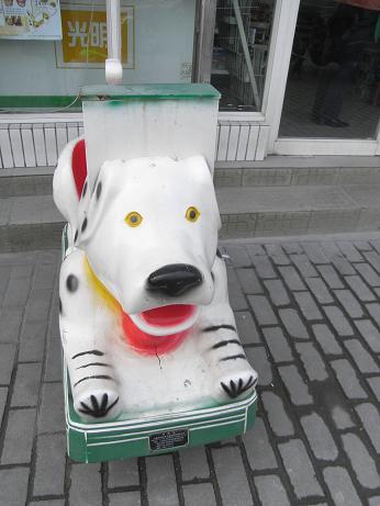 ブ・電馬白い犬.JPG