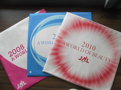 ブ・JALカレンダー.JPG