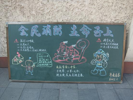 ブ・看板アート(12.1).JPG
