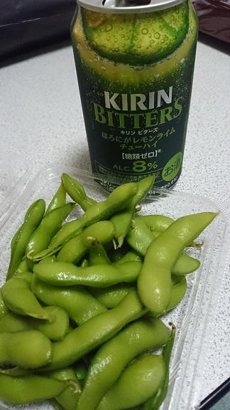 枝豆に.jpg