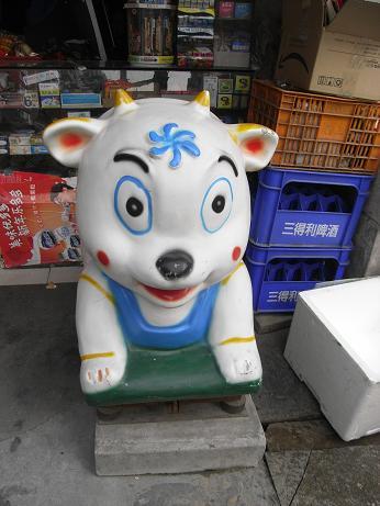 ブ・電馬白いヤギ?.JPG